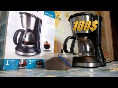 Капельная кофеварка . Что такое капельная кофеварка.
