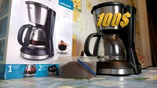 кофеварка Delta DL-8131 ремонт