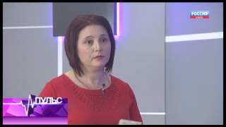 ПУЛЬС. ИШЕМИЧЕСКАЯ БОЛЕЗНЬ СЕРДЦА // 15.02.2017