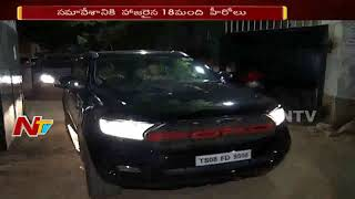 Tollywood Heroes Meeting Ended || Pawan Kalyan Controversy || Casting Couch || NTV