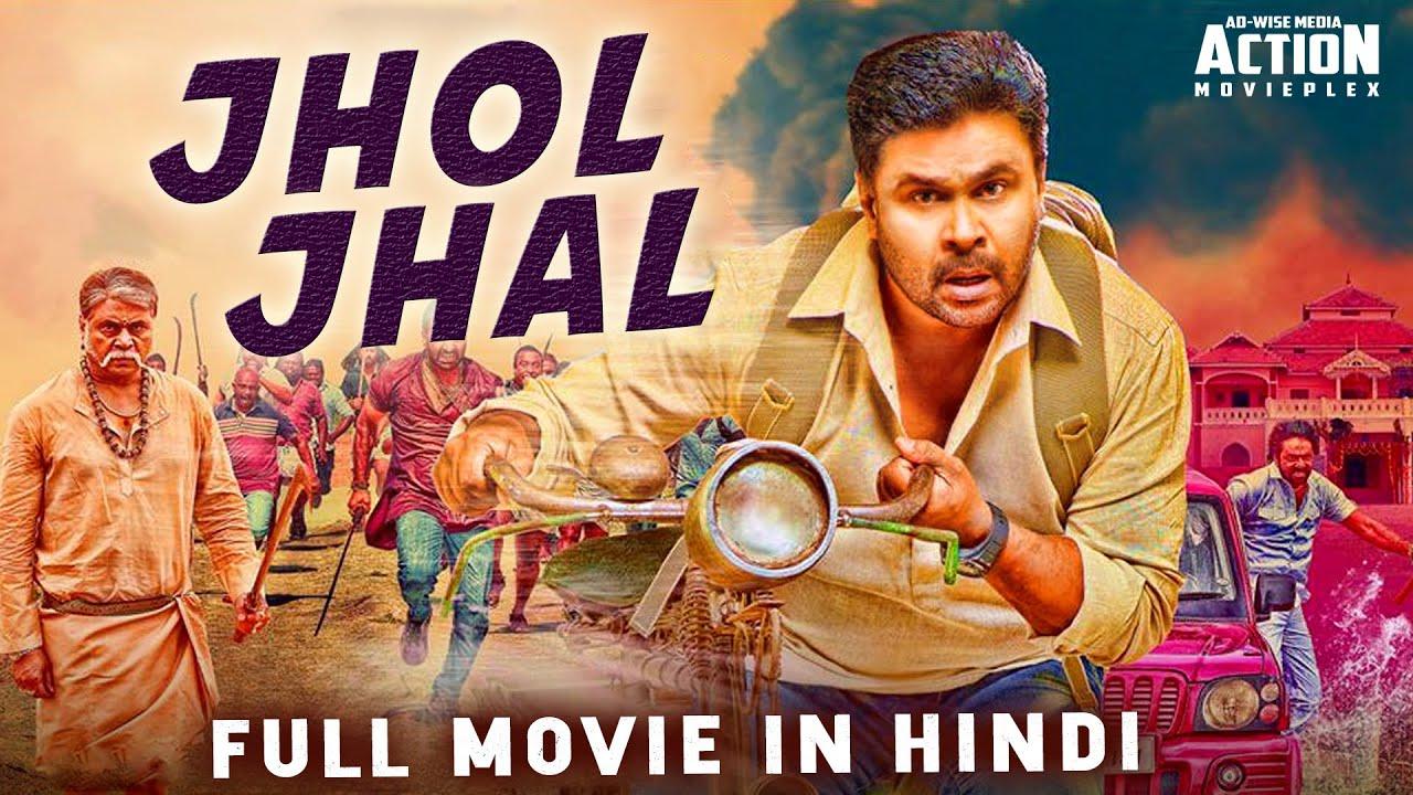 Download JHOL JHAL - Superhit Blockbuster Hindi Dubbed Full Action Romantic Movie   Dileep & Nikki Galrani