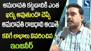 Engineer Daring and Dashing Comments on ys jagan in front of m…