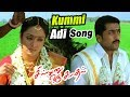 Ar Rahman Best Songs | Sillunu oru kadhal movie songs | Sillunu Oru Kadhal | Kummi Adi Video Song