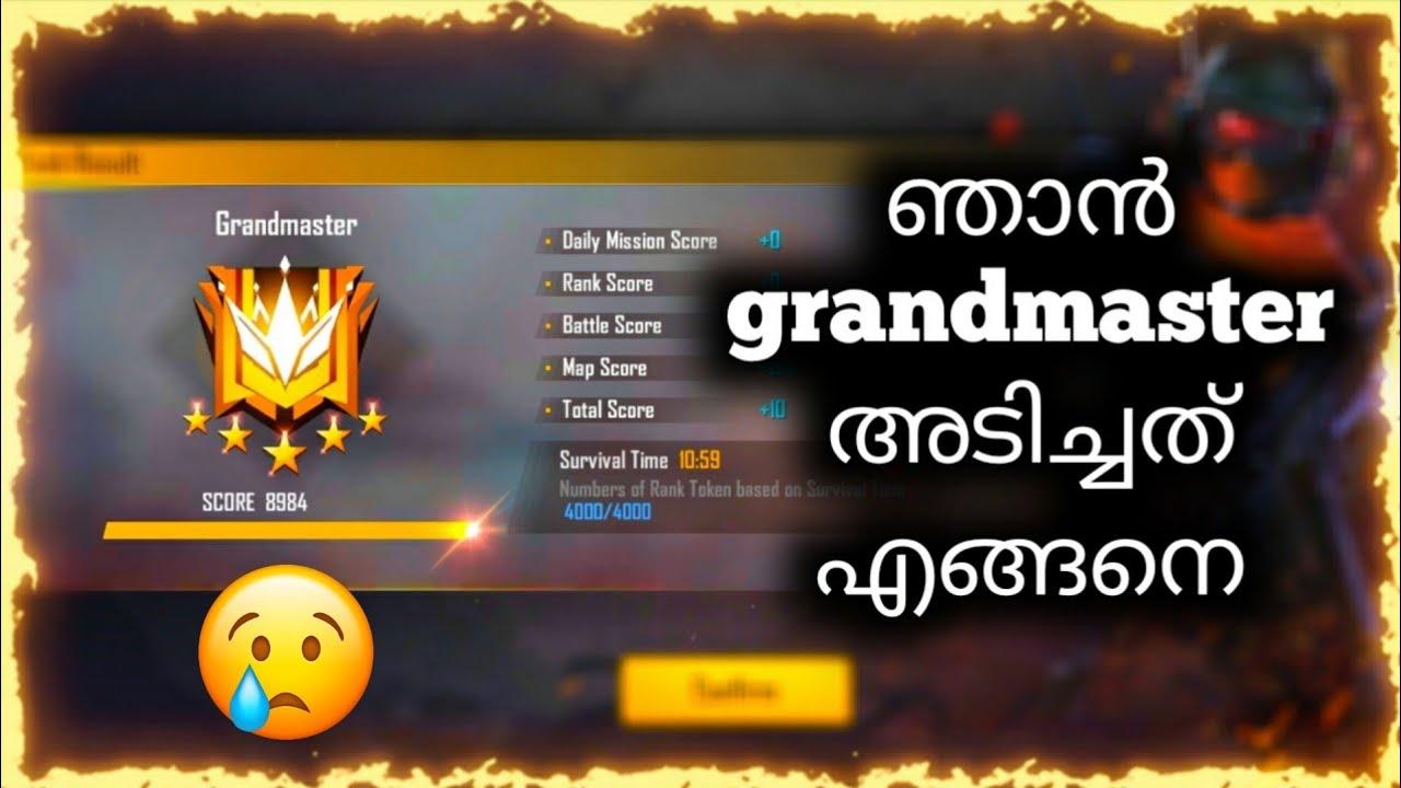 ഞാൻ grandmaster അടിച്ചത് എങ്ങനെ 😟😟[ Free fire Malayalam ]