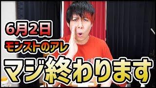 新チャンネルはこちら※(良かったら登録お願いね!!) https://www.you...