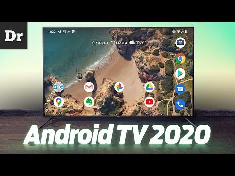 Android TV в 2020. ЧТО МЫ ПРОПУСТИЛИ?
