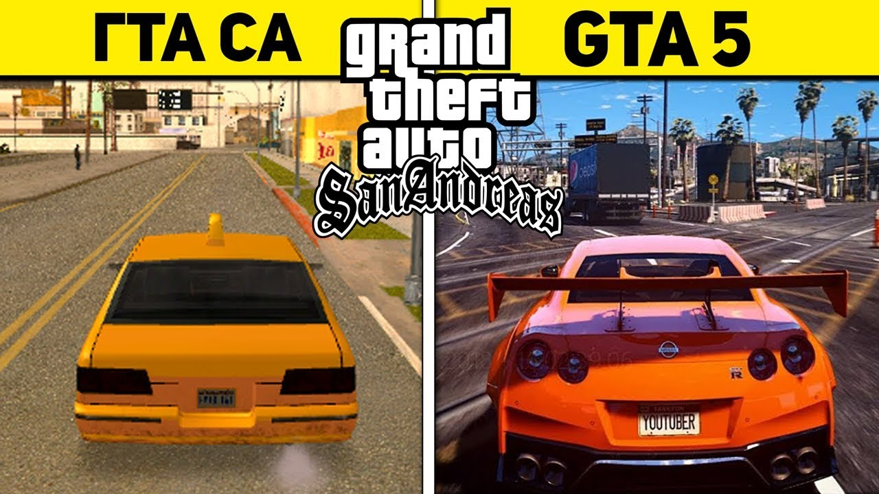 Худ gta 5 для sa-mp   hud gta 5 для gta sa   скачать!!! Youtube.