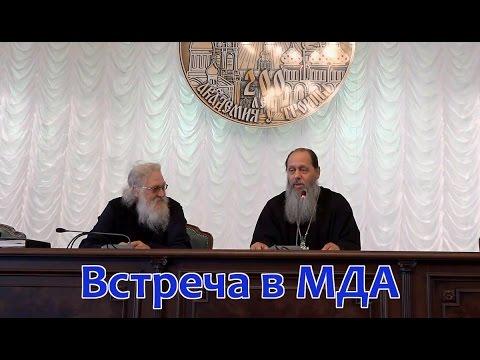 Об унынии( Протоиерей Владимир Головин, г. Болгар)
