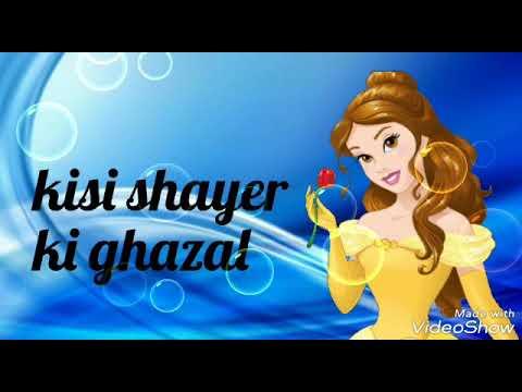 Dream Girl Kisi Shayer Ki Ghazal Dream Girl Whatsapp Status