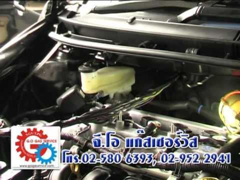 New Vios 2012 ติดตั้งโดย G.O Gas นนทบุรี