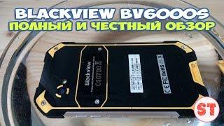 Blackview BV6000s - бронефон, полный обзор смартфона и тест в воде