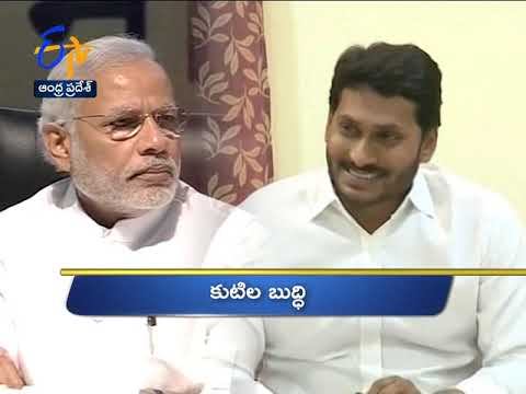 4 PM | Ghantaravam | News Headlines | 23rd April 2019 | ETV Andhra Pradesh