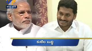 4 PM   Ghantaravam   News Headlines   23rd April 2019   ETV Andhra Pradesh