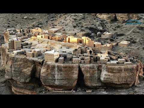 القرية العجيبة التي تطفو على صخرة عملاقة حيد الجزيل Haid Aljazeel ...