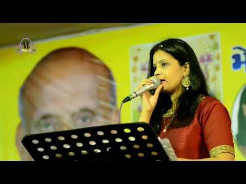 Puja Dikshit - Kach Hi Bas Ke Bahangiya - Live Show In Bhopal