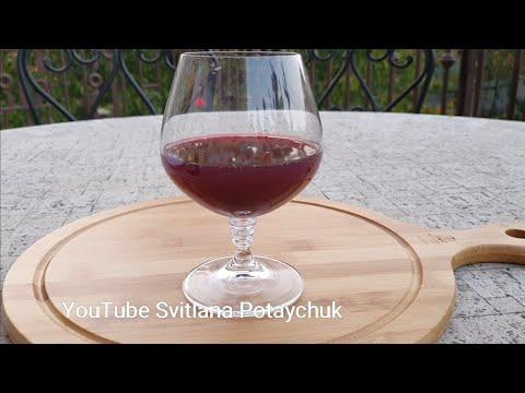 ВИНO из ВИНОГРАДА. Для НОВИЧКОВ - Самый Простой Рецепт. Домашнее Вино.