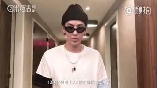 Kris Wu 171215 The 11th Migu music awards 吴亦凡 wuyifan