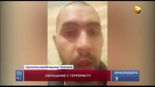 Брат подозреваемого в теракте в Актобе обратился к нему через соцсети
