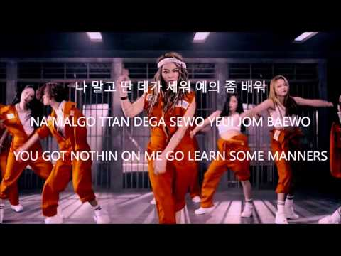 Mind Your Own Business - Ailee [Han,Rom,Eng] Lyrics