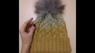 Как связать шапку с косами, градиентом и отворотом. Вязание спицами