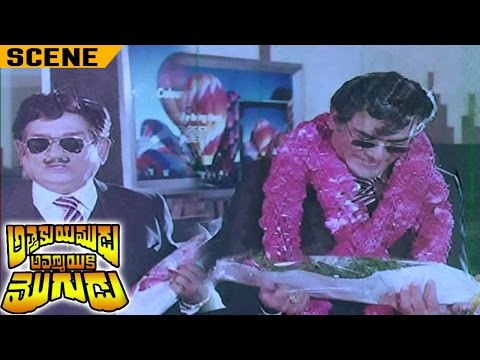 Rao Gopalrao Introduction Scene | Attaku Yamudu Ammayiki Mogudu Movie