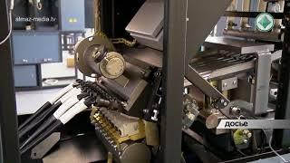 Южноафриканские алмазодобытчики приобрели рентгеновское оборудование НПП