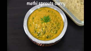 methi sprouts curry recipe  sprouts curry recipe  mung bean curry