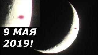 ЖЕСТЬ! Лунное вторжение!