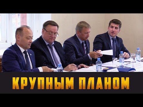 КРУПНЫМ ПЛАНОМ Выпуск 16.10.19