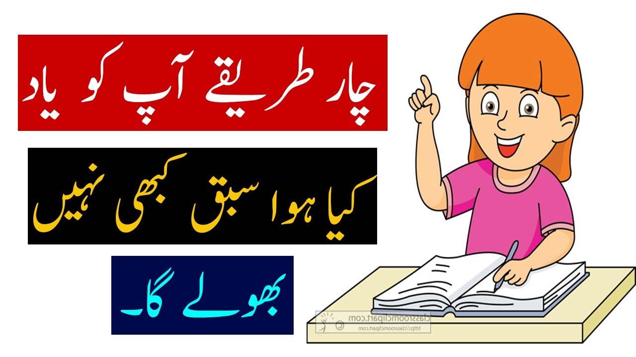 test karcsú tippek urdu nyelven fogyjon a warfarin mellett