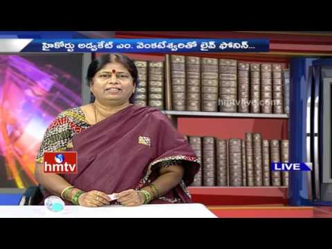 Nyaya Vedika | Difference Between a Legal Separation & Divorce | HC Advocate Venkateswari | 27-11-16
