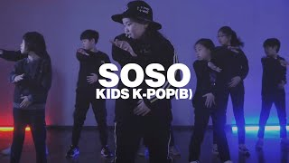 SOSO - WINNER / 위너 / Kids dance class / 키즈 kpop dance / 은평구 …