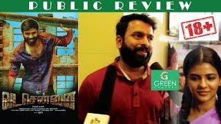 VadaChennai movie Hit or Flop | Fan vs Public | Theatre Response | G green Channel
