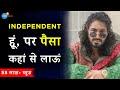 Emiway Bantai | 12वीं फेल बना Gully Rapper | Asli Hip Hop Story | Josh Talks Hindi