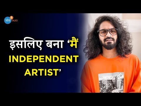 Emiway Bantai | 12वीं फेल बना Gully Rapper | Asli Hip Hop Story | Josh Talks Hindi