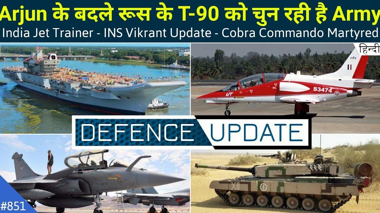 Defence Updates #851 - Arjun Vs T-90 Tank, India Jet Trainer, INS Vikrant Update, Indian Rafale