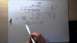 №620 алгебра 8 класс