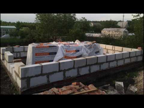 видео: Строим дачный домик своими руками. Первый этаж из газоблока.