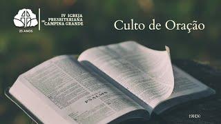 Culto de Oração I Clélio Simões 23/03/2021