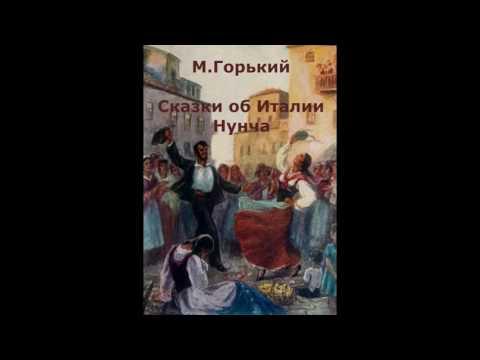 Русская литература Электронная библиотека онлайн
