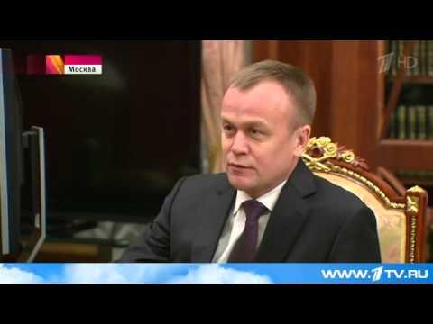Владимир Путин и Сергей Ерощенко обсудили социально-экономическую ситуацию в Иркутской области