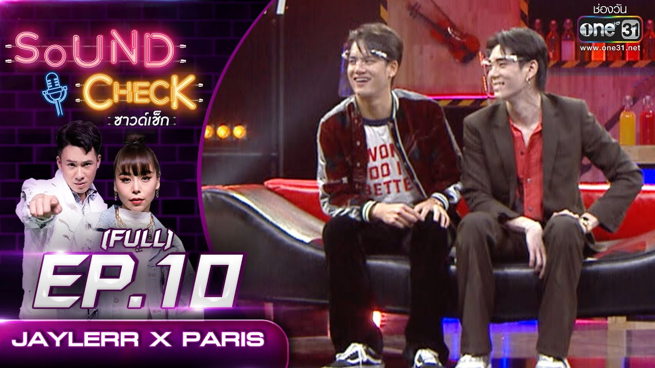 Download Sound Check EP.10 JAYLERR x PARIS (FULL EP UNCENSORED) | 19 ม.ค. 64 | one31