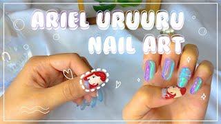 [셀프네일] 에리얼 우루우루 네일♀️ Ariel Ur…