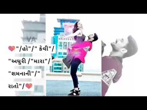 Tame aavso tyare hu nahi rahu video song/ whatsapp status/New Gujarati bewafa WhatsApp status/