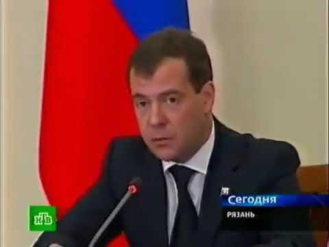 Медведев о тех, кто носит маски