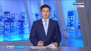 Телекомпания «ГТРК Смоленск» - Как прошли Крещенские купания в областном центре