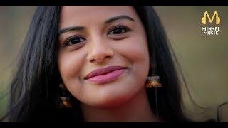 Neethane - Too Good At Goodbyes   Shreya Ghoshal   A.R.Rahman   Sam Smith   Cover by Shrutikaa
