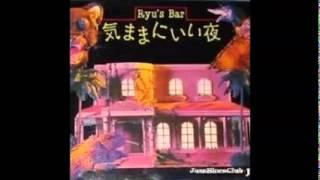 Tsuyoshi Yamamoto Trio - Cleopatra