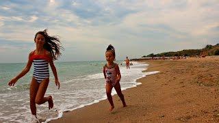 Лето.Чёрное море.Дети отдыхают на пляже. Children rest on the beach.(Наш замечательный отдых с детьми на Чёрном море!Воспоминания о лете. Подписывайтесь на наш канал! Our wonderful..., 2015-09-08T17:23:16.000Z)