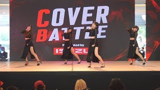180623 Hush cover GIRL'S DAY - Intro + Something @ Cover Battle